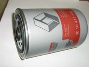650.1117039 Фильтр топливный ЯМЗ тонкой очистки