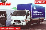 Hyundai Hd 78 Тент,  2016г.,  г/п 4 т,  3.9td (Гарантия. Лизинг)